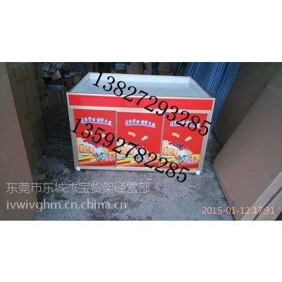 批发部展示货架批发食品展示货架杰宝JB仓库式超市货架工厂货架佳宝JB货架散装食品柜货架糖果盒