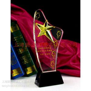 供应成都优秀员工奖杯订做商,比赛奖品生产厂家/活动奖杯.水晶奖牌