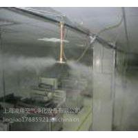 化纤厂加湿器