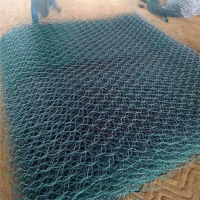 石笼网护垫 高尔凡石笼网 旺来格宾网
