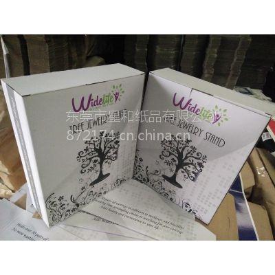 星和亚博体育在线平台信誉供应东莞、深圳、广州250G裱纸K9K加强坑的饰品折叠包装盒