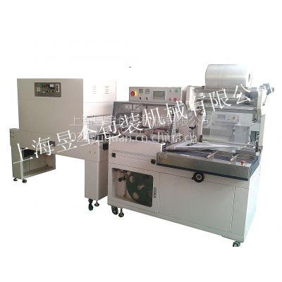 供应全自动封切收缩包装机,纸盒包装机,L型封切收缩机