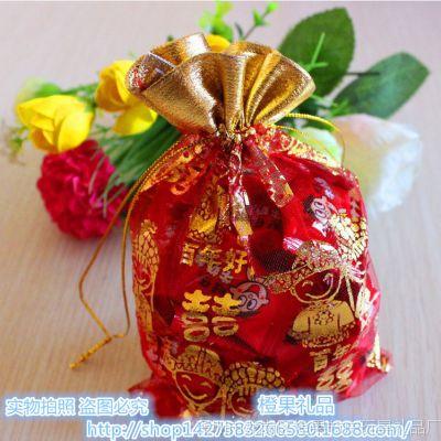 包邮婚庆用品 喜糖袋纱袋 喜糖盒子包装袋礼品袋糖果袋 百年好合