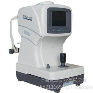 供应雄博电脑验光仪RMK-200