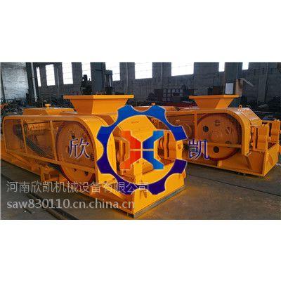 对辊式破碎机欣凯机械XK-L颚式破碎机生产厂家行业领先