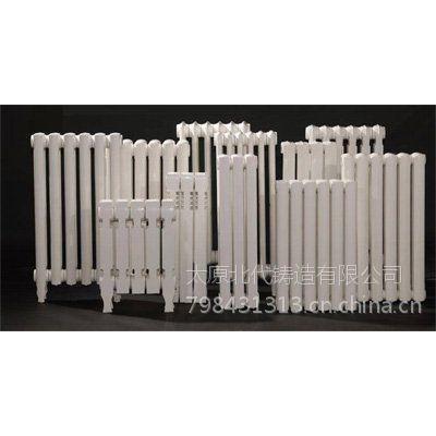 供应供应700型铸铁暖气片13835153563