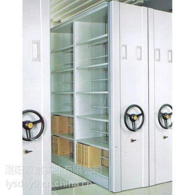 贵州省密集档案柜 贵州密集档案架规格参数--双都钢制家具