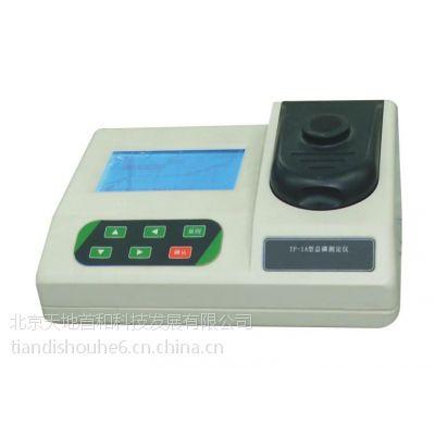 稳定性好TDFH-308水中甲醛测定仪