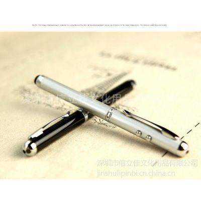 供应触屏电容笔、触控电容笔、手机电脑手写笔
