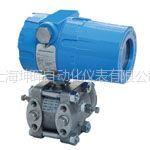 供应1151HP型高静压变送器