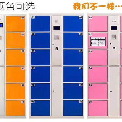 12门商场专用条码柜 商场专用条码柜多少钱@锦祥柜业 包安装维修