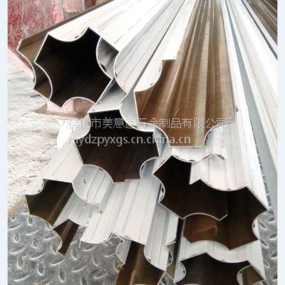 弧形不锈钢装饰线条 KTV不锈钢异形装饰条 真空镀色