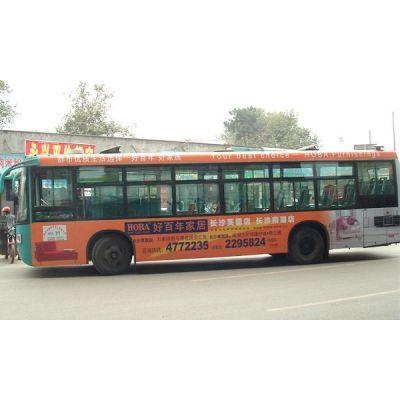 供应长沙市902区路公交车车身广告