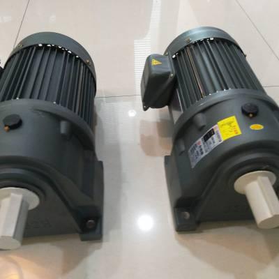 知名品牌万鑫齿轮减速机热销全国GH22-400W-20S
