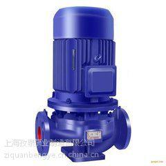 供上海孜泉泵业厂家直销IRG40-160立式管道离心泵、热水循环泵系列