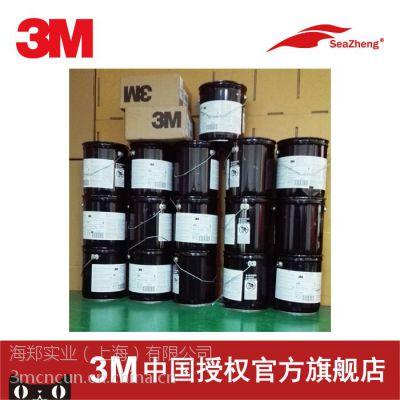 3M Scotchcast Resin281环氧绝缘树脂
