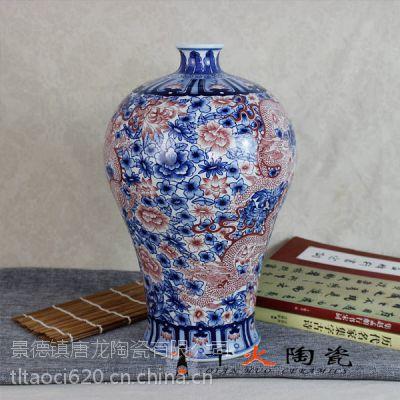 千火陶瓷 景德镇手工花瓶批发