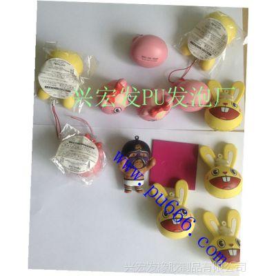 PU玩具公仔、发泡玩具、PU挂件公仔 PU玩具厂家