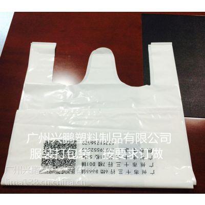 厂家 服装包装袋 服装打包袋 手提袋 礼品袋 饰品袋