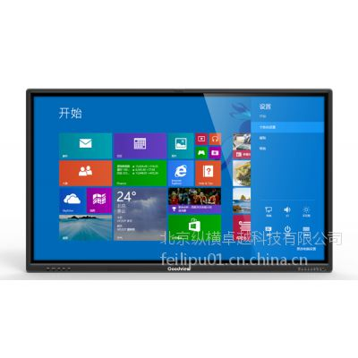 仙视 GM65S2 65英寸智能会议电子白板 触摸一体机(安卓 Windows双系统)