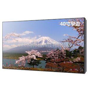 供应40寸液晶拼接屏价格,上海四季大酒店40寸大屏幕电视墙方案策划