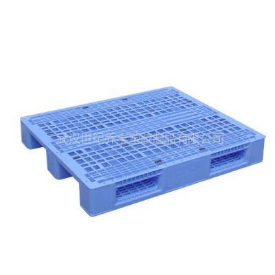 供应网格双面托盘/塑料托盘价格/货架专用托盘