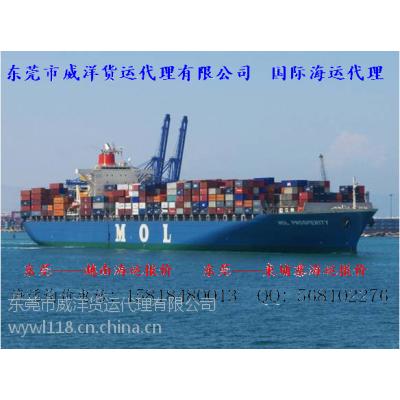 越南清关服务国际海运目的港清关派送 东莞搬厂到越南的流程越南关税查询