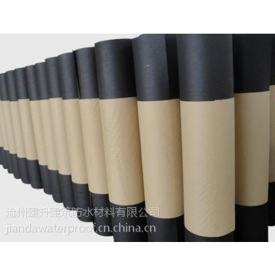 屋顶油毡纸|沥青油毡纸