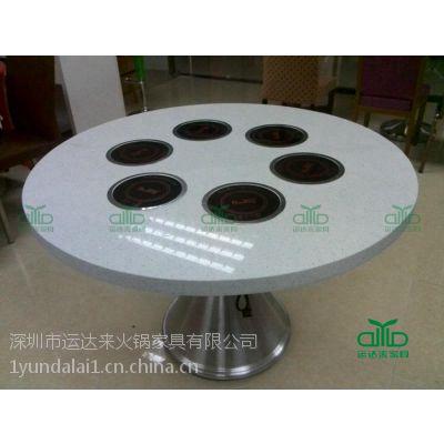 深圳厂家供应简约现代大理石餐桌,人造石火锅桌,运达来家具