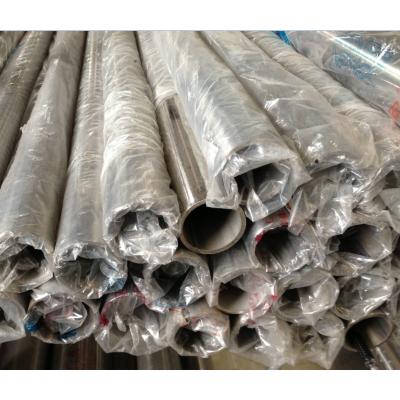 汽车工业用管,304不锈钢拉丝焊接管,直销不锈钢方通304