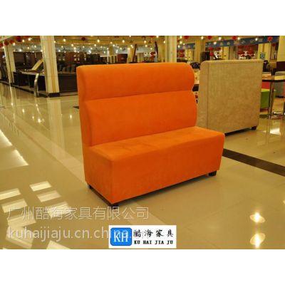 供应株洲订购餐厅家具KH-D152款时尚卡座沙发家具厂家定制