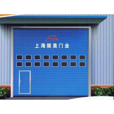 供应【优价 特惠】上海滑升门,选用萨都奇滑升门,安全又放心