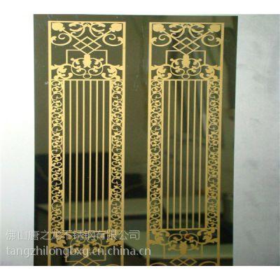 昌都【高质量】304钛金不锈钢镜面电梯装饰板_不锈钢电梯门板_不锈钢蚀刻花纹电梯板厂家