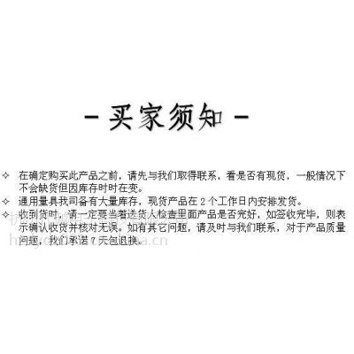 湖北武汉温湿度控制器采购价