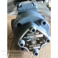 进口日本NOP油泵TOP-216HBMVB TOP-216HBM质量保证
