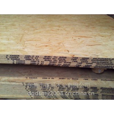 供应定向刨花板OSB进口欧松板