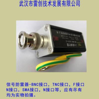 供应沃盾OrdEN品牌SDI高清视频防雷器OD-SDI-BNCllHD高清视频防雷模块