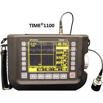 唐山超声波探伤仪 TIME/时代 手持式TIME1100