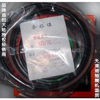 供应供应  YEI VNTC 240X280X20  氟橡胶