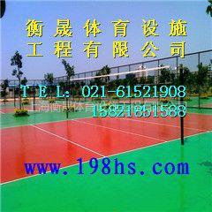 供应淮北做一个塑胶篮球场多少钱?