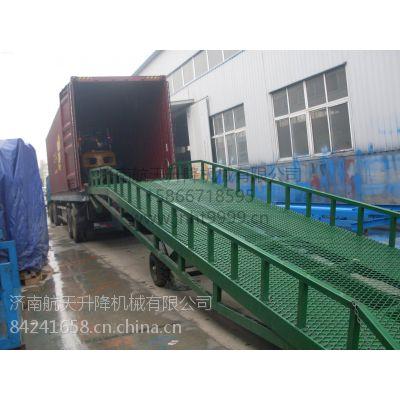 贺州厂家直销移动式登车桥 航天牌登车桥专卖 装卸货平台 载重8吨叉车过桥