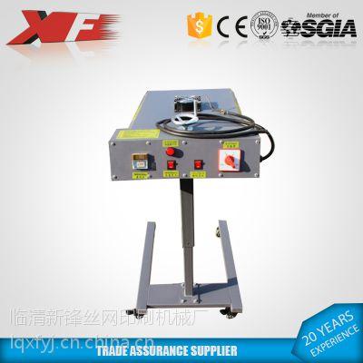 新锋XF-5060 供应小型烘干机 印花机配套设备 t恤烘干