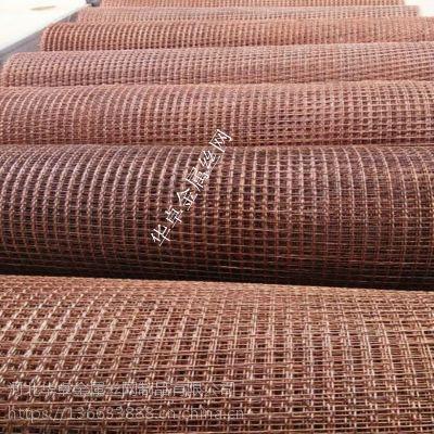 厂家直销5目紫铜网,耐磨紫铜轧花网