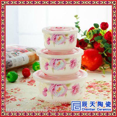 厂家陶瓷保鲜碗批发定做 景德镇礼品保鲜碗 保鲜碗价格