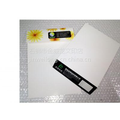 弯头色卡订做300克铜板纸超低价纺织色卡色样卡面料样品卡
