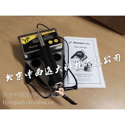 M214985防爆安全温度计(THERMO) 型号:TP9