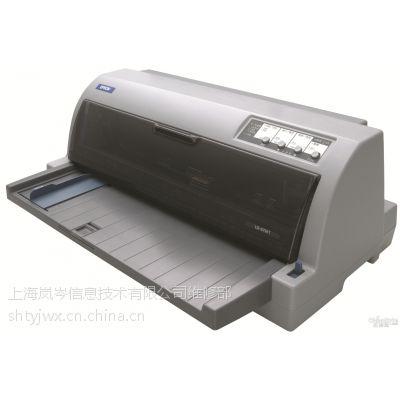 杨浦区爱普生打印机维修网点,EPSON开票打印机上门维修,爱普生售后维修电话,epson上海维修中心