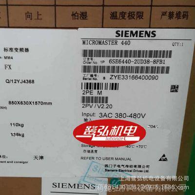 现货供应西门子原装M440变频器6SE6440-2UD38-8FB1 380V 90kw
