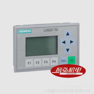 现货供应西门子plc/LOGO!TD文本显示面板 6ED1055-4MH00-0BA0