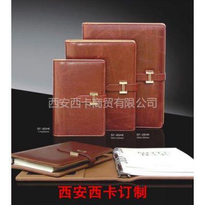 西安笔记本定做西卡定制商务笔记本订做